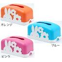 miffy ティッシュケース オレンジ・ブルー・ピンク【D】