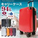 スーツケース KD-SCK Lサイズ 94Lキャリーバッグ キャリーケ...