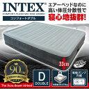 エアーベッド 電動 ダブル INTEX インテックス コンフォート 67767 送料無料 エアベッ