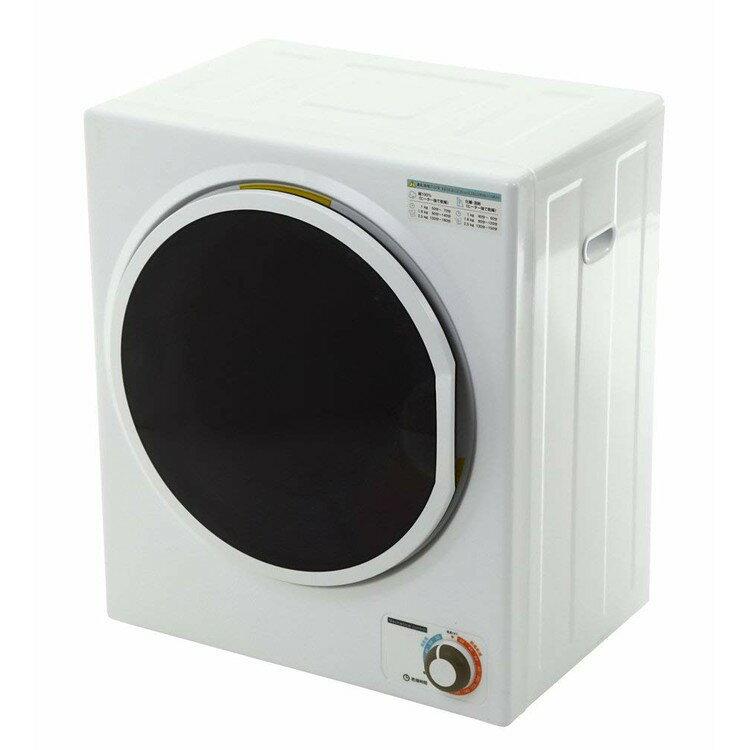 Sun Ruck(サンルック)『小型衣類乾燥機(SR-ASD025W)』