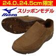 59%OFF 24.0cm 24.5.cm限定 ウォーキングシューズ メンズ ミズノ LD40 II SO 5KF390 あす楽 靴 スリッポンモデル