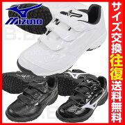トレーニングシューズ野球ミズノセレクトナイントレーナー23.0〜30.0cm一般用2017年NEWモデルアップシューズトレシュー靴あす楽