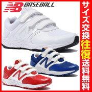 最大5000円引クーポントレーニングシューズ野球用品ニューバランスターフあす楽アップシューズ靴