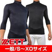 最大12%引クーポン ネコポス可 ZETT 野球 アンダーシャツ コンプレッション ハイネック フィット ゼット 7分袖 一般用 大人用 メンズ 限定 吸汗速乾 あす楽 旧メール便可