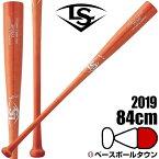 最大2500円引クーポン 野球 バット 軟式 木製 ルイスビルスラッガー PRIME(プライム) メイプル NARS16 16T型 84cm 770g平均 トップバランス WTLNARS16 2019 一般用