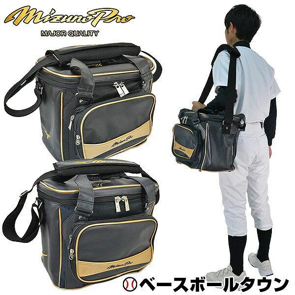 最大10%引クーポン ミズノプロ 野球 ボールケース 1FJB6000 バッグ刺繍可(有料)