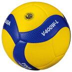 最大10%引クーポン 20%OFF バレーボール 4号球 小学校試合球 軽量球 ミカサ MIKASA V400W-L 取寄