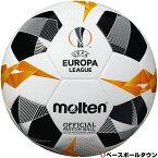 【あす楽】サッカーボール モルテン UEFA ヨーロッパリーグ2019-20 グループステージ 公式試合球 国際公認球 5号球 F5U5003-G9