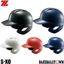 【年中無休】25%OFF 最大10%引クーポン ゼット 軟式打者用ヘルメット 両耳付 一般用 BHL370