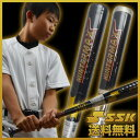 一律5%引クーポン SSK バット 野球 少年軟式金属製 ハンターマックス HUNTER MAX HMNJ0116 あす楽 ジュニア用 半額 少年用 P10_BAT