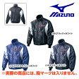 20%OFF 最大10%引クーポン グランドコート 野球 ミズノ mizuno プロモデル ブレスサーモ 52WM335 グラウンドコート アウター