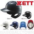 20%OFF 最大12%引クーポン ゼット ソフトボール 打者用ヘルメット 両耳付 BHL570 取寄
