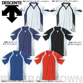 20%OFF 最大5000円引クーポン デサント 野球 ベースボールシャツ DB-113