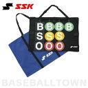 最大10%引クーポン SSK 野球用品 携帯用カウントボード BSO SGR14B