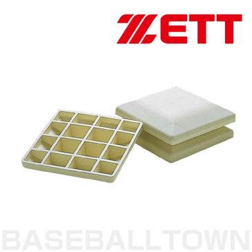 最大14%OFFクーポン ゼット ハイスピリットジュニア 少年用 (3枚1組) 硬式・軟式野球用 ZBV8B 取寄