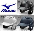 20%OFF ミズノ 野球用品 ヘルメット 硬式用 両耳付打者用/1DJHH101型つや消しタイプ 1DJHH102