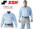 20%OFF 最大2500円引クーポン SSK 野球用品 審判用長袖ポロシャツ UPW028