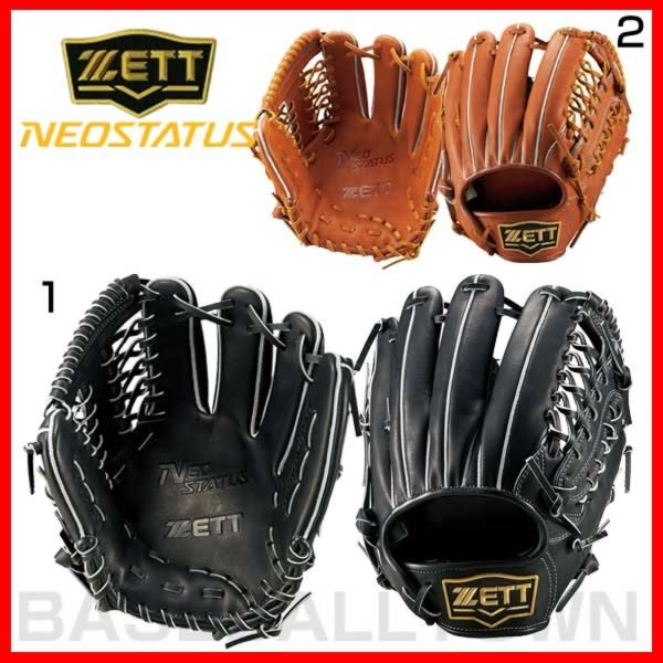20%OFF 硬式グローブ 内野オールラウンド用 ゼット 一般 野球 ネオステイタス 取寄 グラブ袋プレゼント