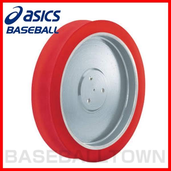 最大6%引クーポン アシックス 野球 マシン 交換用部品 硬式用取替ホイール(3輪用下) GPM-50・GPM-51・BDM-50・BDM-51・BDM-52用 2017 受注生産:野球用品ベースボールタウン