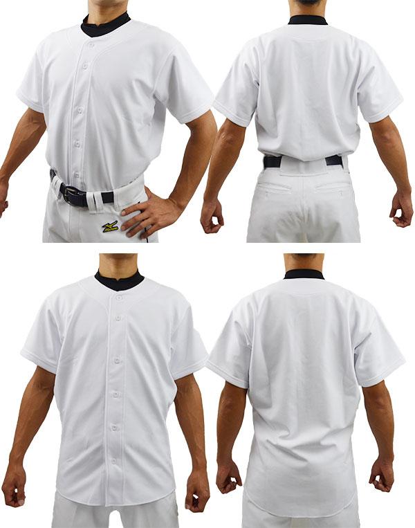 【土日祝もあす楽】ミズノmizuno野球用練習着ユニフォームシャツ練習用シャツ一般あす楽セールSALEタイムセール