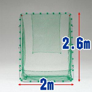 """2.6mx2.0m軟式野球用スーパーハイ&ワイド""""バッティングネット(ターゲット・固定用ペグ付き)byフィールドフォース"""