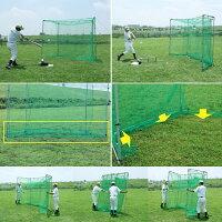 軟式野球用スーパーワイド(2mx3m)折りたたみバッティングゲージ(専用ネット・固定ペグ・ハンマー付き)byフィールドフォース