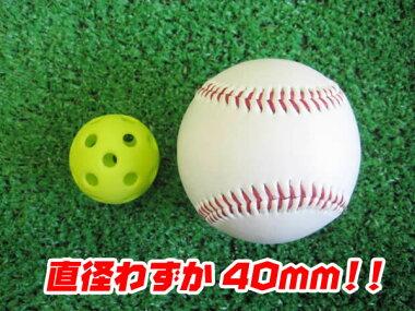 """""""軽い・柔らかい・飛ばない・割れにくい""""MINIバッティング練習ボール50個セット(専用バッグ付き)byフィールドフォース"""