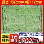 ������̵��4980�ߡ���Ω��ñ���ߥ˥��å��������롦�եåȥ��르����1��(152cm×112cm)/�ͥåȡ��ڥ����ϥ�ޡ������ѥХå��դ�/by�ե�����ɥե�����