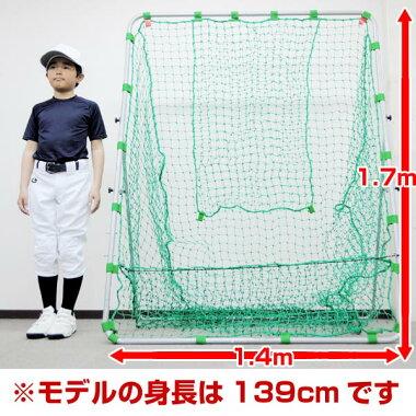 【あす楽対応】こんなサイズを探してた!大人も子供も打撃練習♪軟式野球用バッティングネット1.7mx1.4mbyフィールドフォースFBN-1714N2