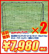 ��Ω��ñ���ߥ˥��å��������롦�եåȥ��르����2���å�(152cm×112cm)/�ͥåȡ��ڥ����ϥ�ޡ������ѥХå��դ�/by�ե�����ɥե�����