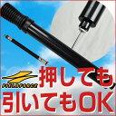 送料無料 サッカー アクセサリ エアポンプ 8インチ ダウン...