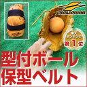 最大2500円引クーポン 3240円で送料無料 野球 野球グラブ型付キ...