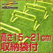 クーポン サッカー ハードル トレーニング フットサルセール