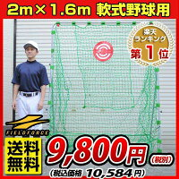"""2.0mx1.6m�������""""�ϥ����磻��""""�Хåƥ��ͥå�(�������åȡ������ѥڥ��դ�)by�ե�����ɥե�����"""