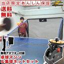 BUT-63120-280 バタフライ フォルドア・リュック(シルバー) BUTTERFLY 卓球用品