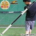 最大10%引クーポン 野球 練習 トレーニングバット 長尺&超軽量 110cm 実打可能 長尺バット 打撃 バッティング ラッピング不可 FCJB-111 フィールドフォース