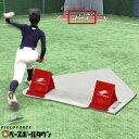 最大10%引クーポン 野球 ホームベース 少年用 SSK ジュニア 少年用 5mm厚 YHN5J