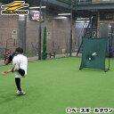 野球 投球・守備 ピッチング 壁ネット FKB-1310K フィールドフォース トレーニング