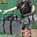 野球 収納型ボールバッグ ボール別売り 約100球収納可 ボールケース FSBC-4 フィールドフォース
