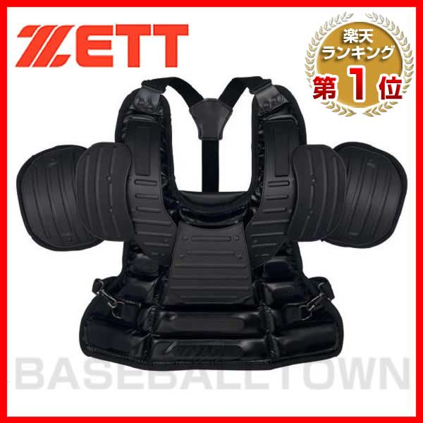 20%OFF ゼット 審判用品 硬式野球用インサイドプロテクター BLP2385 取寄