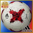 【最大10%OFFクーポン】アディダス adidas サッカーボール 4号球 KRASAVA クラサバ キッズ 検定球 サーマルボンディング AF4200 あす楽