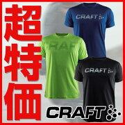 クーポン クラフト プライム Tシャツ インナー ランニング ジョギング トレーニング サイクル