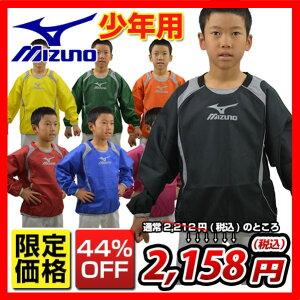 サッカー ジュニア ピステシャツ トレーニング