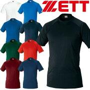 ジュニア用半袖アンダーシャツ野球ゼットハイブリッドアンダーシャツ少年用ローネック半袖2016取寄