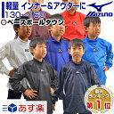 22%OFF 最大2500円OFFクーポン ミズノ ハイネック トレーニングジャケット ジュニア 野球 防寒 12JE4J31