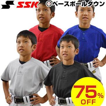 75%OFF 最大14%OFFクーポン ベースボールシャツ ジュニア 2ボタン 野球 SSK プレゲームシャツ 練習着 無地 日本製 BW1460J 少年 子ども 子供 キッズ 半袖