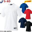 3240円で送料無料 20%OFF 最大10%引クーポン アシックス ベースボールTシャツ BAT009 野球ウェア メール便可