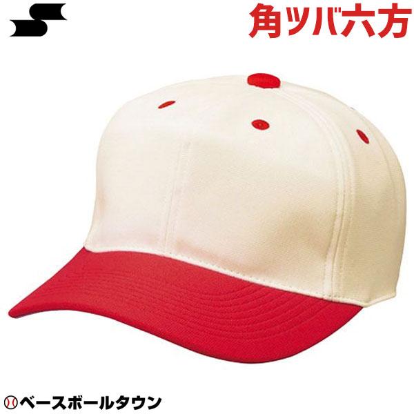 ウェア, 競技用野球帽 20OFF SSK 6 BC062-1220