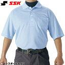 20%OFF 最大5%引クーポン SSK 審判用品 野球 審判用半袖ポロシャツ UPW027 野球ウェア 取寄