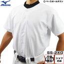 最大10%引クーポン 野球 ユニフォームシャツ 2019 ミズノ 練習着 メンズ ウェア サイズ交換往復送料無料